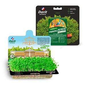 Набор для выращивания Микрозелень кресс-салат 2г