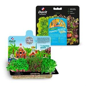 Набор для выращивания Микрозелень к/к капуста, салат, мизуна 3г